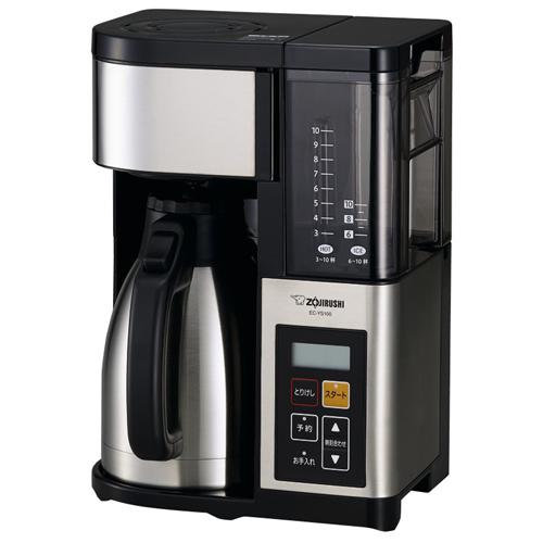 【コーヒーメーカー】 象印 珈琲通 EC-YS100・象印 ・コーヒーメーカー ・ステンレスブラック 【977668】T