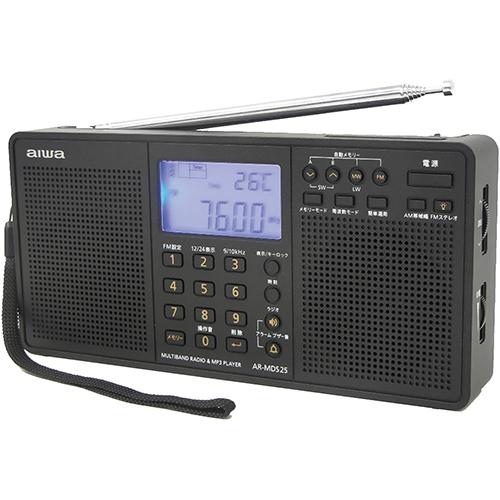 【ラジオ】 AIWA AR-MDS25・AIWA ・携帯ラジオ ・パールブラック 【979204】T