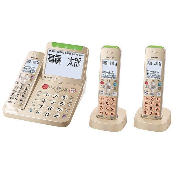 【電話機】 シャープ JD-AT95CW・シャープ ・デジタルコードレス ・子機2台 【979962】T