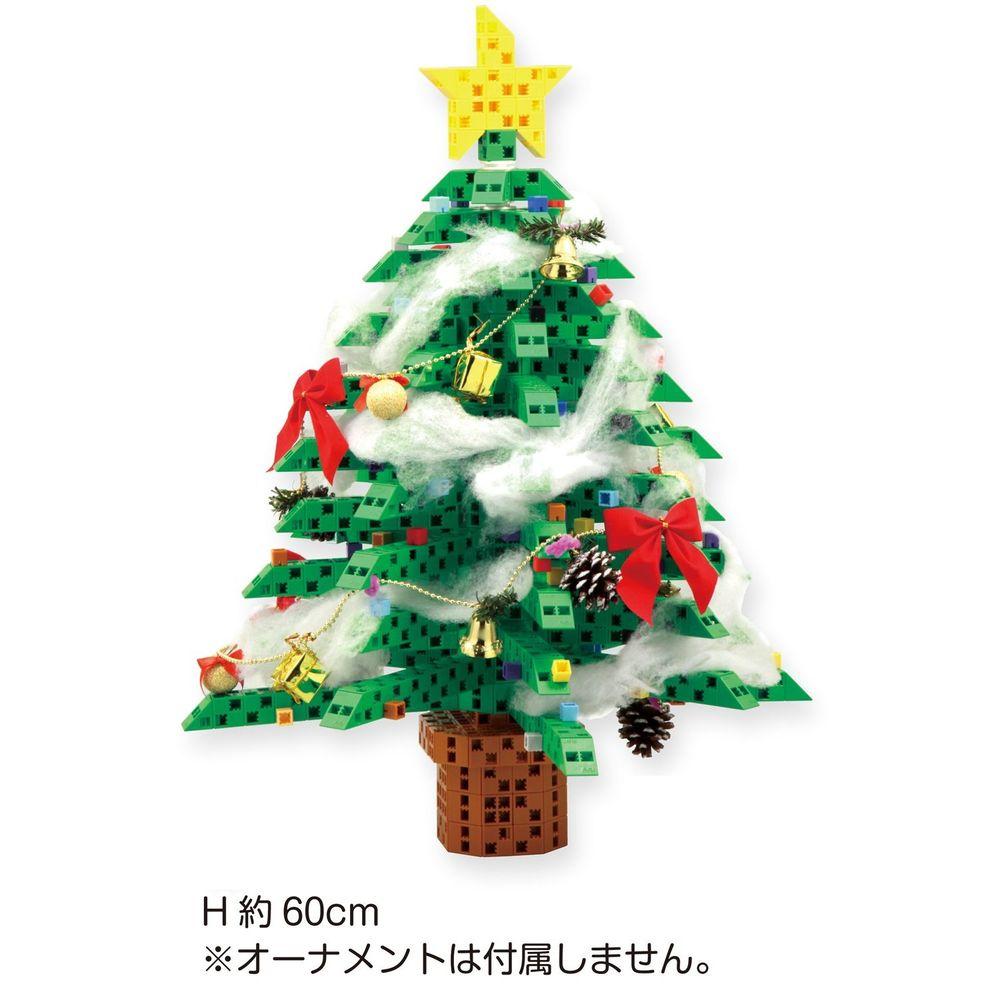 大切な 【Artecブロック】クリスマスツリーセット M M, OAフォレスト:91af8673 --- kventurepartners.sakura.ne.jp