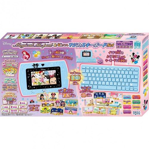 【玩具】ディズニー&ディズニー/ピクサーキャラクターズ マジカル・ミー・パッド&専用ソフト マジカルキーボードセット【98】
