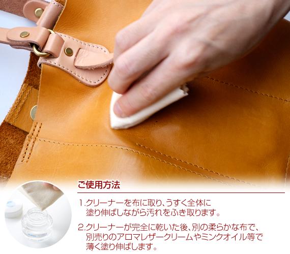 ★ バッグ 財布 レザーケア用品COLUMBUS(コロンブス) アロマレザークリーナーレザーケアクリーム