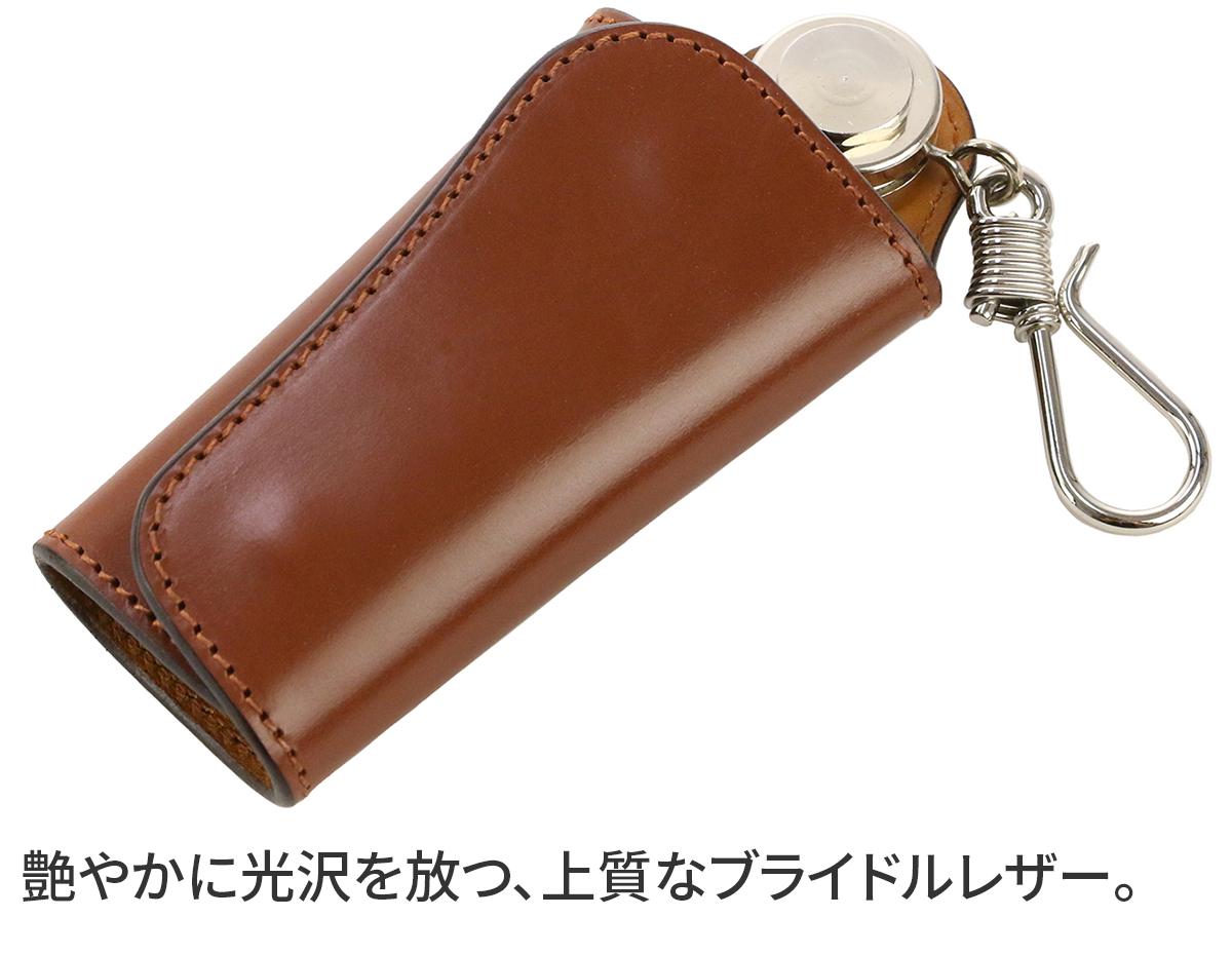 36760c5620c31b 6連タイプの 1LD-0233 もお薦めです! → Bridle Leather 6連キーケース ...