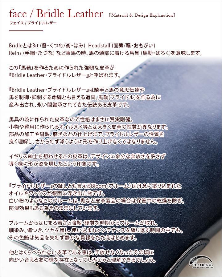 尔沃。 科尔沃脸马笼头皮革脸马笼头皮革系列 rubx 二折钱包 1LD 0230年男士钱包绿色棕色日本制造点 10 倍