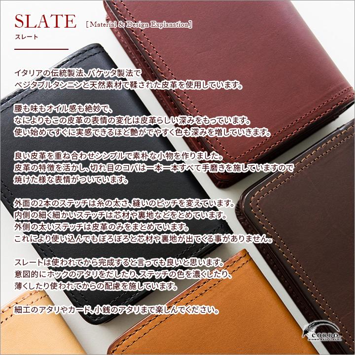 CORBO.(コルボ)-SLATE-スレートシリーズ小銭入れ8LC-9953