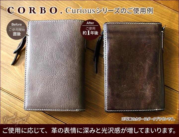 CORBO.(コルボ)_-Curious-キュリオスシリーズ_キーケース_8LO-1101
