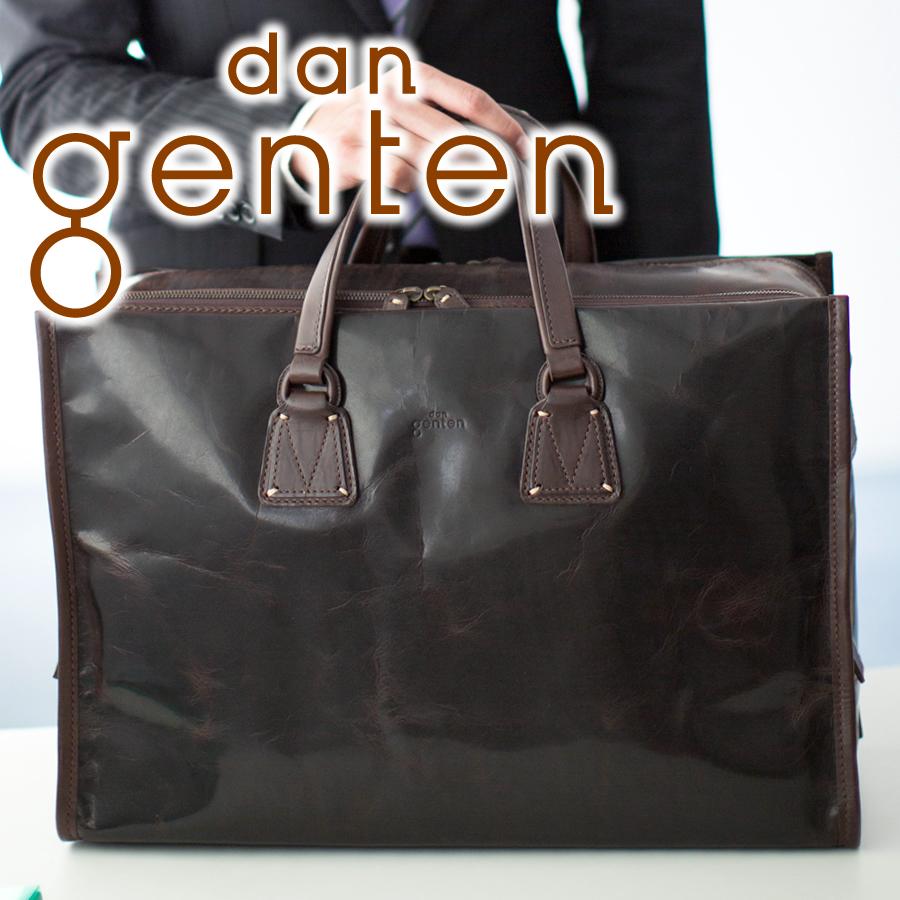 【実用的Wプレゼント付】 dan genten ダン ゲンテン equipmento II(エキップメントII)2WAYビジネスバッグ 101730(100920)メンズ バッグ 2WAY ビジネスバッグ ブリーフケース ギフト プレゼント