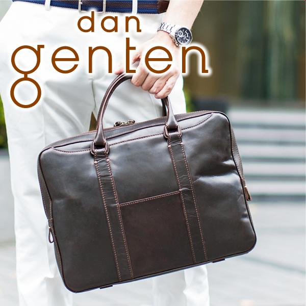 【選べる実用的ノベルティ付】 dan genten ダン ゲンテン バッグequipmento II(エキップメントII) ブリーフケース 101736メンズ バッグ ブリーフケース ビジネスバッグ ギフト プレゼント