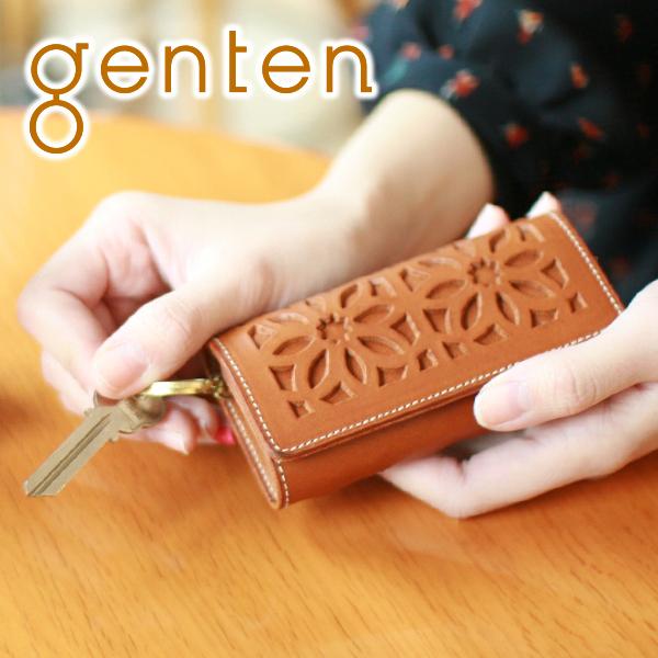 【かわいいWプレゼント付】 genten ゲンテン cut work(カットワーク) キーケース40607(31631)レディース キーケース 革 ギフト かわいい おしゃれ プレゼント