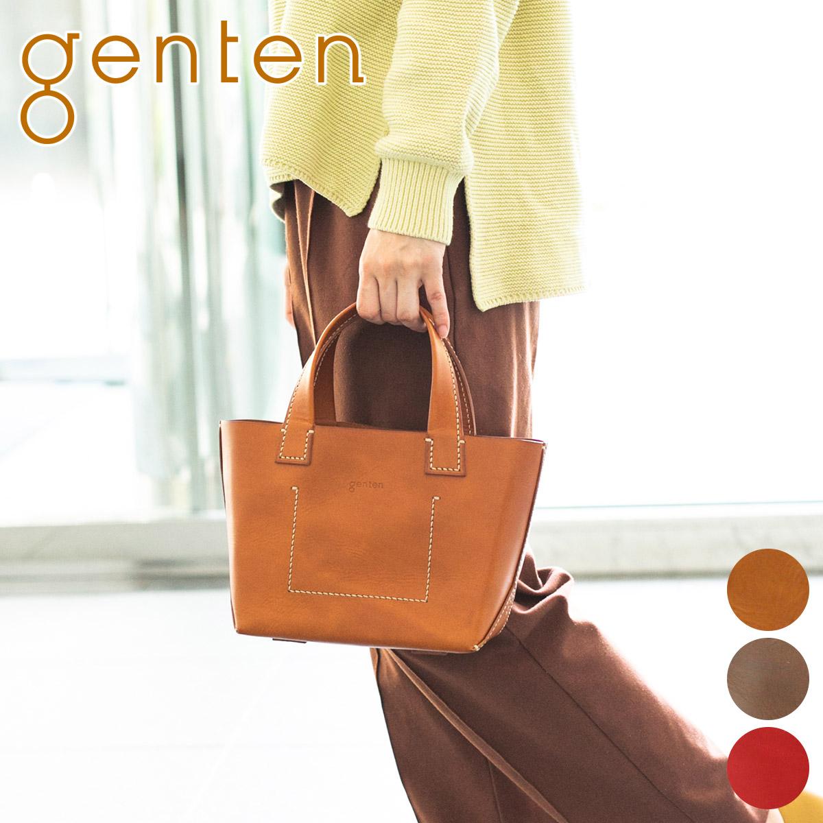 【かわいいWプレゼント付】 genten ゲンテン AMANO(アマーノ) 手さげバッグ40382(32882)レディース バッグ 手さげバッグ ハンドバッグ ギフト かわいい おしゃれ プレゼント