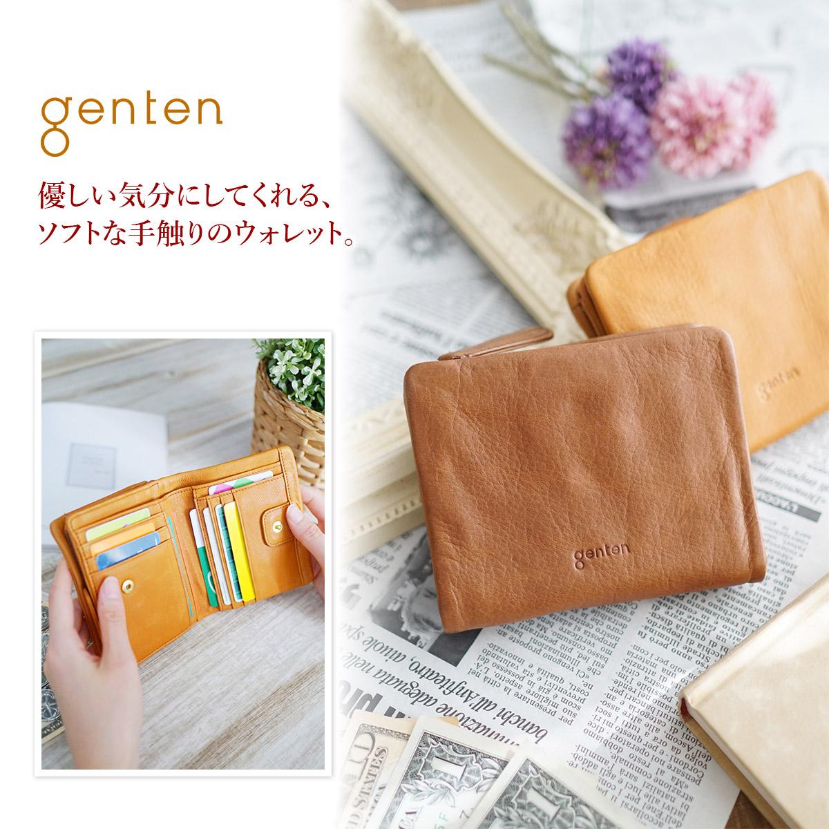 9330b7c67258 楽天市場】【かわいいWプレゼント付】 genten ゲンテン G soft(Gソフト ...