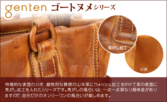 genten genten GOAT NUME ( gortonume ) mini Boston bag 40403 ( 34530 ) ladies bag mini Boston bag points 10 times