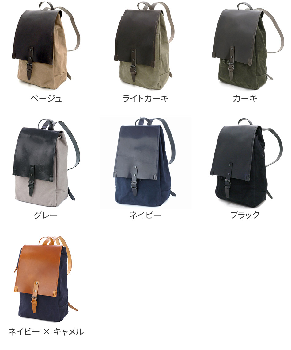 BAGGY PORT LEATHER AND COTTON BACKPACK TEPP-209