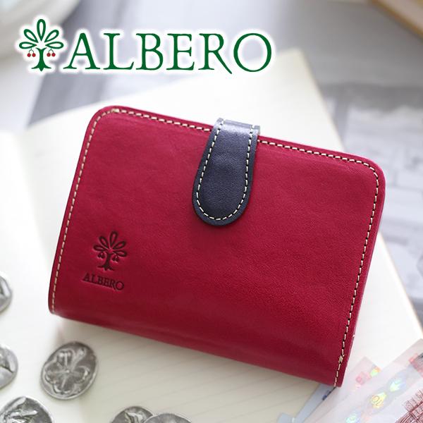 【選べるかわいいノベルティ付】 ALBERO アルベロ 財布PIERROT(ピエロ) 小銭入れ付き二つ折り財布 6413レディース 財布 二つ折り 日本製 ギフト かわいい おしゃれ プレゼント