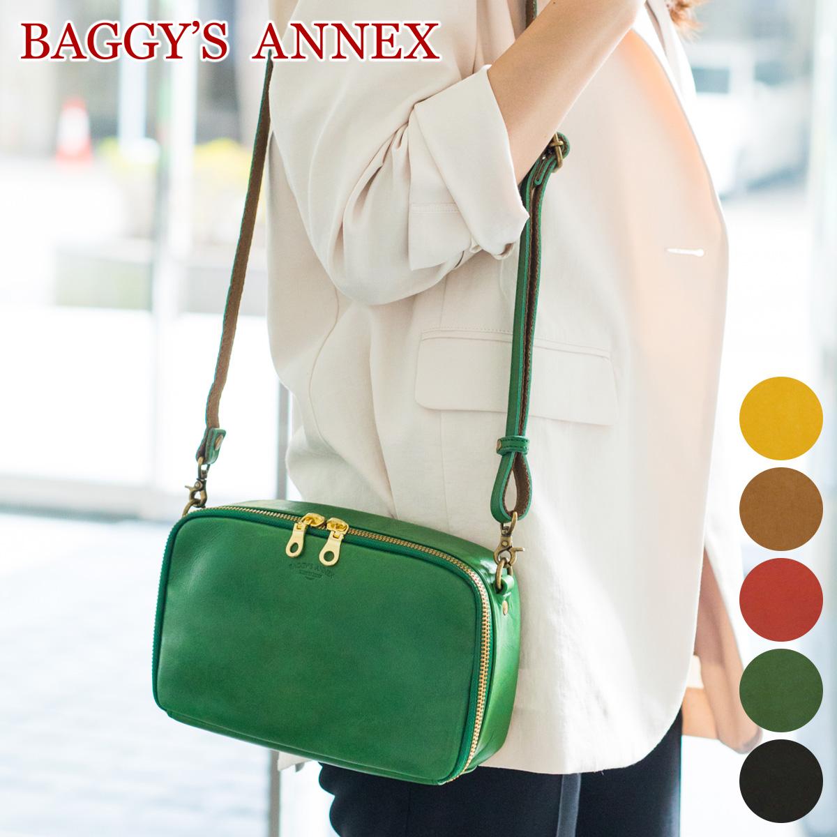 【選べるかわいいノベルティ付】 [ 2018年 新作 ] BAGGY'S ANNEX バギーズアネックス バッグWオイル ミニショルダーバッグ LGRN-2000レディース BAGGY PORT バギーポート 日本製 ギフト プレゼント