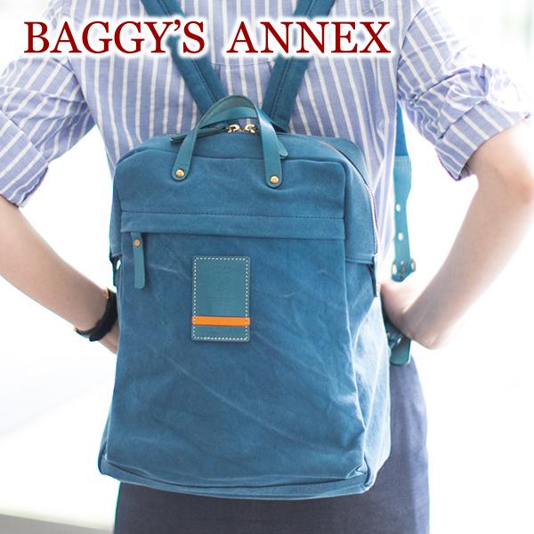 【かわいいWプレゼント付】 BAGGY'S ANNEX バギーズアネックス バッグシリアスバイオ リュックサック LMIC-074レディース BAGGY PORT バギーポート 日本製 ギフト プレゼント ブランド