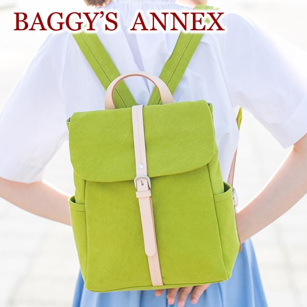【選べるかわいいノベルティ付】 [ 2018年 新作 ] BAGGY'S ANNEX バギーズアネックス バッグシリアスバイオ ミニリュックサック LMIC-3906レディース BAGGY PORT バギーポート 日本製 ギフト