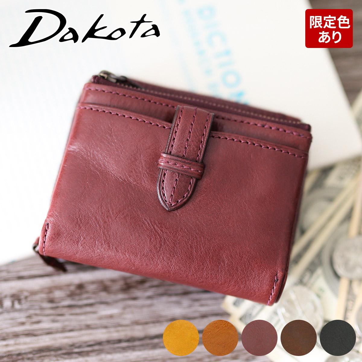 25f02a2e8691 ダコタ Dakota [正規品保証]☆選べるプレゼント贈呈! レディース 財布 Dakota ダコタ