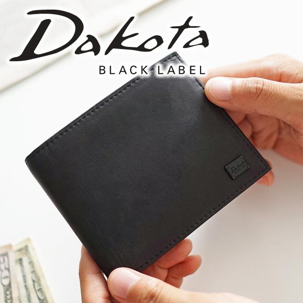 【実用的Wプレゼント付】 Dakota BLACK LABEL ダコタ ブラックレーベル 財布ワキシー 二つ折り財布 0625901メンズ 財布 二つ折り 小銭入れなし 札入れ ギフト プレゼント ブランド