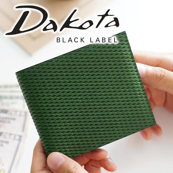 【選べる実用的ノベルティ付】 Dakota BLACK LABEL ダコタ ブラックレーベル 財布レティコロ 小銭入れ付き二つ折り財布 0626100メンズ 財布 二つ折り ギフト プレゼント