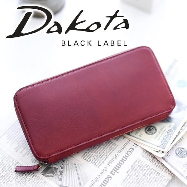 【選べる実用的ノベルティ付】 Dakota BLACK LABEL ダコタ ブラックレーベル 長財布リヒト 小銭入れ付き長財布 0626402メンズ 財布 長財布 日本製 ギフト プレゼント
