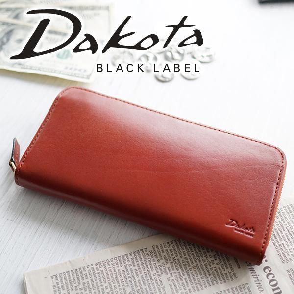 【選べる実用的ノベルティ付】 Dakota BLACK LABEL ダコタ ブラックレーベル 長財布メーディオ 小銭入れ付き長財布(ラウンドファスナー式) 0626703メンズ 財布 ラウンドファスナー ギフト プレゼント