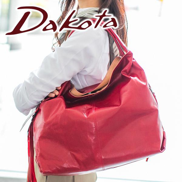 【かわいいWプレゼント付】 Dakota ダコタ バッグサンセット2 トートバッグ 1032210レディース バッグ 本革 カジュアルトート 1031225 日本製 ギフト かわいい おしゃれ プレゼント ブランド