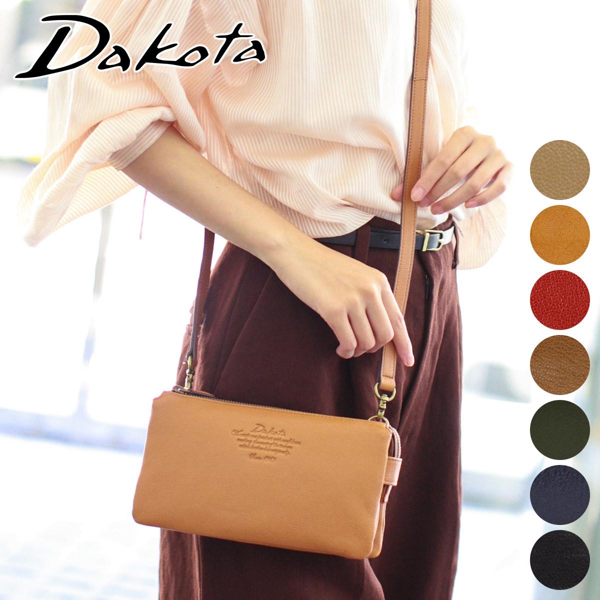 お財布とバッグが一緒になった!可愛い、お財布バッグのおすすめを教えて