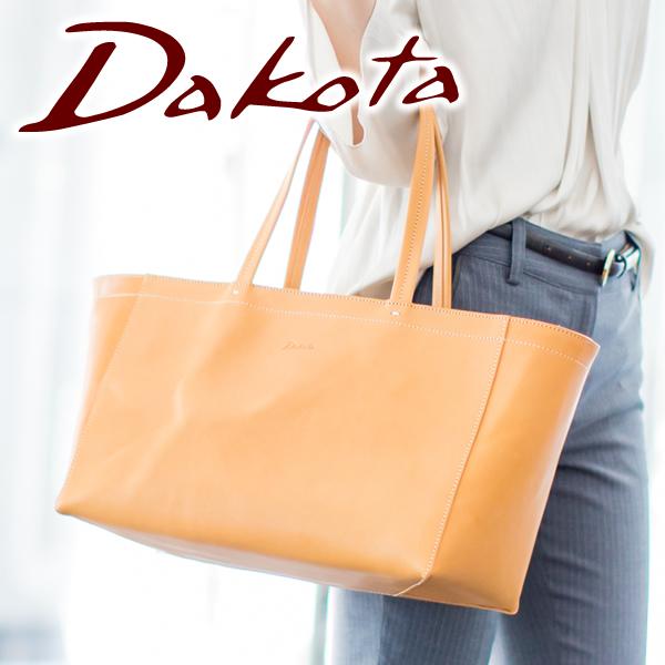 【選べるかわいいノベルティ付】 Dakota ダコタ バッグケント トートバッグ 1033423レディース バッグ カジュアルトート ヌメ革 ヌメ皮 日本製 ギフト かわいい おしゃれ プレゼント
