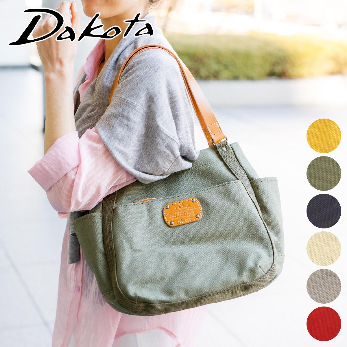 【4/9迄★ケアセット+Wプレゼント付】 Dakota ダコタ バッグピット トートバッグ 1531080レディース バッグ カジュアルトート 日本製 ギフト かわいい おしゃれ プレゼント