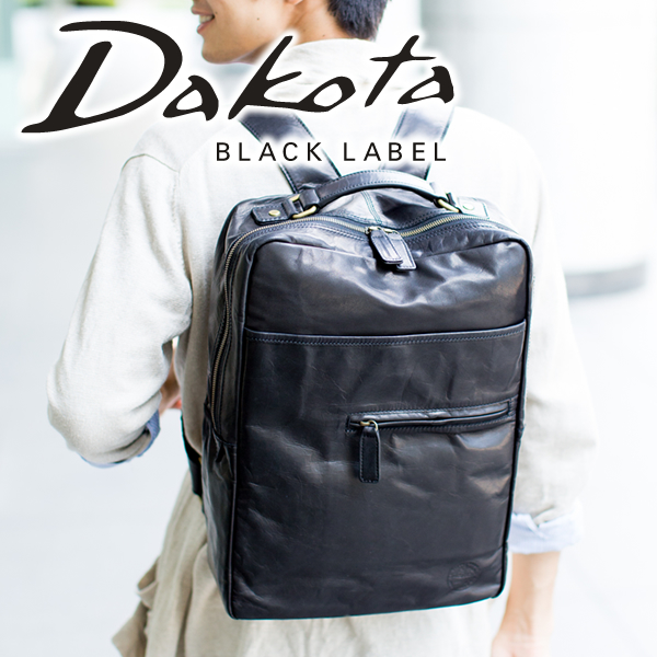 【4/9迄★ケアセット+Wプレゼント付】 Dakota BLACK LABEL ダコタ ブラックレーベル バッグホースト リュック 1620414メンズ バッグ リュック リュックサック 大容量 大人 日本製 ギフト プレゼント