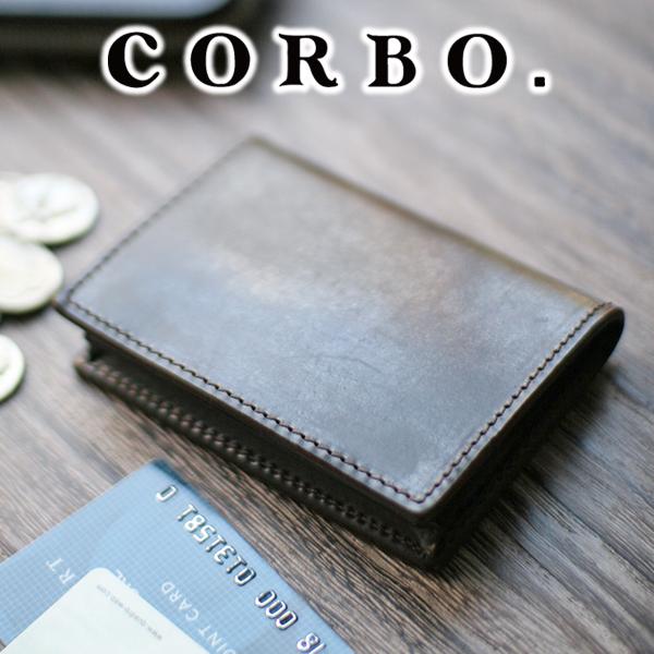 【実用的Wプレゼント付】 CORBO. コルボ-face Bridle Leather-フェイス ブライドルレザー シリーズCORBO式BOX型 カードコインケース 1LD-0222メンズ コインケース 日本製 ギフト プレゼント
