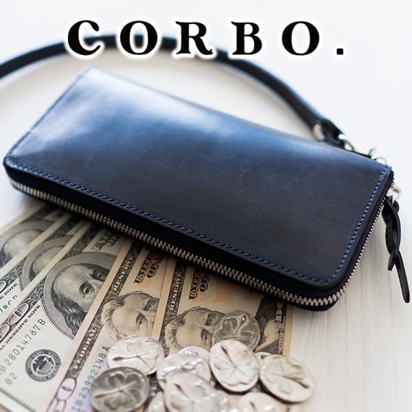 【実用的Wプレゼント付】 CORBO. コルボ 長財布face Bridle Leatherフェイス ブライドルレザーロングウォレット ラウンドファスナー 小銭入れ付き 長財布 1LD-0223メンズ 財布 日本製 ギフト