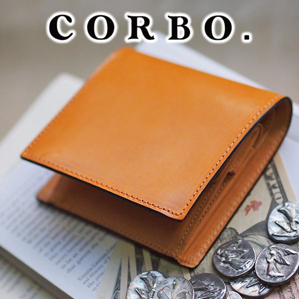 【選べる実用的ノベルティ付】 CORBO. コルボ-face Bridle Leather-フェイス ブライドルレザー シリーズ小銭入れ付き二つ折り財布 1LD-0230メンズ 財布 日本製 ギフト プレゼント
