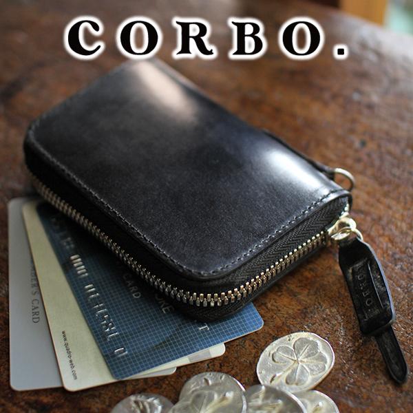【実用的Wプレゼント付】 CORBO. コルボ-face Bridle Leather-フェイス ブライドルレザー シリーズカード入れ付きコインケース 1LD-0232メンズ 財布 小銭入れ 日本製 ギフト
