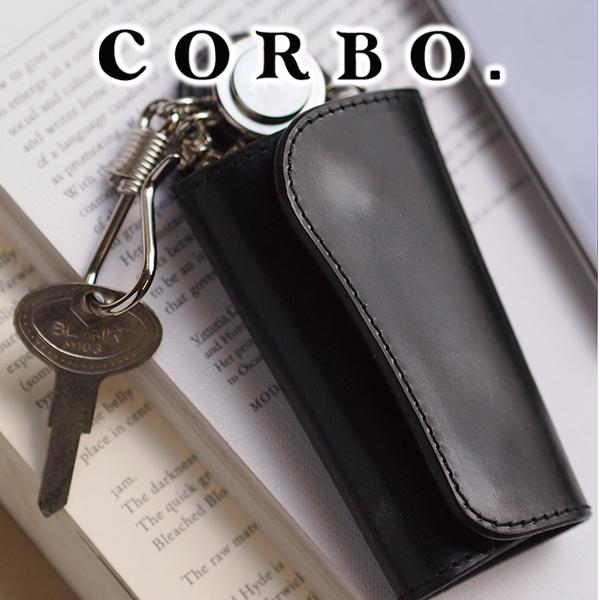 【選べる実用的ノベルティ付】 CORBO. コルボ-face Bridle Leather-フェイス ブライドルレザー シリーズキーケース 1LD-0233スマートキー Smartkey メンズ 革 日本製 ギフト プレゼント