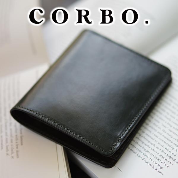 【実用的Wプレゼント付】 CORBO. コルボ-face Bridle Leather-フェイス ブライドルレザー シリーズ純札(縦型) 二つ折財布 1LD-0234メンズ 財布 ブラウン グリーン 日本製 ギフト プレゼント