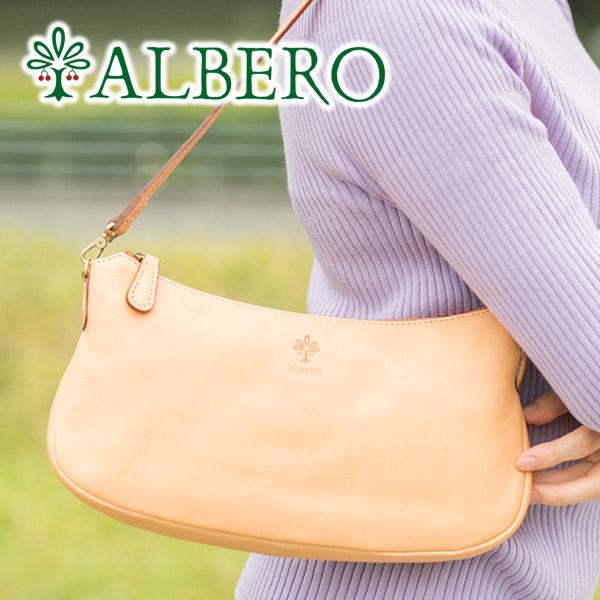 【選べるかわいいノベルティ付】 ALBERO アルベロ NATURALE(ナチュラーレ)2WAYショルダーバッグ 2020レディース バッグ 2WAY ショルダーバッグ ヌメ革 ヌメ皮 日本製 ギフト かわいい おしゃれ プレゼント