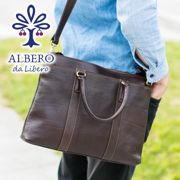 【実用的Wプレゼント付】 ALBERO da Libero アルベロ ダ リーベロ バッグTUTTEE(トゥッティー) 2WAYショルダーバッグ 3010メンズ バッグ 2WAY ショルダー 斜めがけ 日本製 ギフト プレゼント ブランド