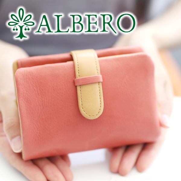 【選べるかわいいノベルティ付】 ALBERO アルベロ 財布LYON(リヨン) 小銭入れ付き二つ折り財布 4355レディース 財布 日本製 ギフト かわいい おしゃれ プレゼント