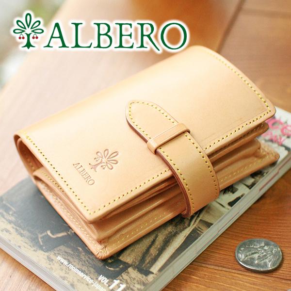 【選べるかわいいノベルティ付】 ALBERO アルベロ NATURE(ナチュレ) 小銭入れ付き二つ折り財布 5340レディース 財布 ヌメ革 ヌメ皮 日本製 ギフト かわいい おしゃれ プレゼント