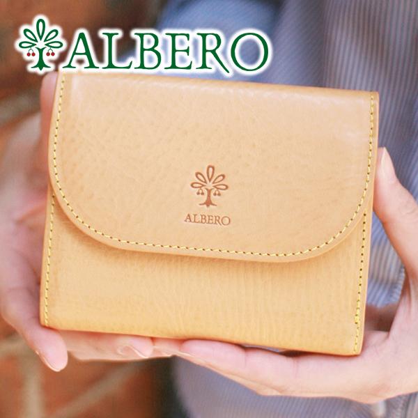 【かわいいWプレゼント付】 ALBERO アルベロ NATURE(ナチュレ) 小銭入れ付き二つ折り財布 5345レディース 財布 二つ折り財布 ヌメ革 ヌメ皮 日本製 ギフト かわいい おしゃれ プレゼント ブランド