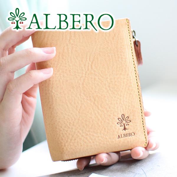 【選べるかわいいノベルティ付】 ALBERO アルベロ NATURE(ナチュレ)小銭入れ付き二つ折り財布 5348レディース 財布 二つ折り財布 ヌメ革 ヌメ皮 日本製 ギフト かわいい おしゃれ プレゼント