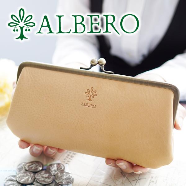 【選べるかわいいノベルティ付】 ALBERO アルベロ 長財布NATURE(ナチュレ) がま口長財布 5357レディース 財布 がま口 長財布 ヌメ革 ヌメ皮 日本製 ギフト かわいい おしゃれ プレゼント