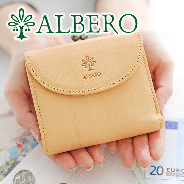 【選べるかわいいノベルティ付】 ALBERO アルベロ 財布NATURE(ナチュレ) がま口二つ折り財布 5363レディース 二つ折り財布 がま口 小銭入れ付き ヌメ革 ヌメ皮 日本製 ギフト かわいい おしゃれ プレゼント