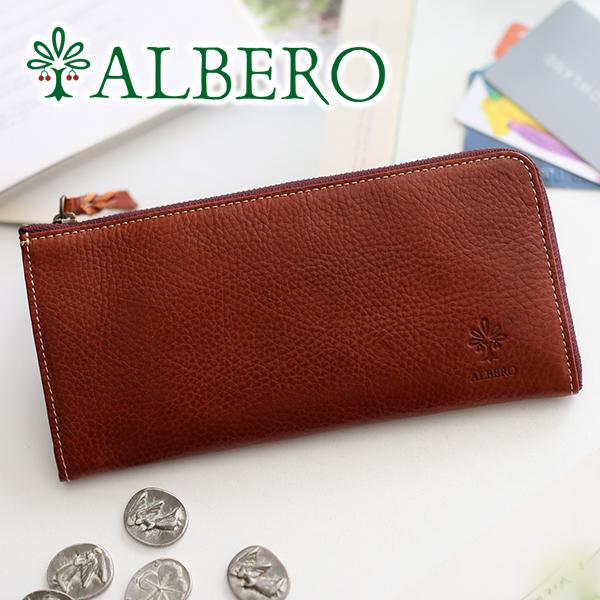 【選べるかわいいノベルティ付】 ALBERO アルベロ 長財布BERRETTA(ベレッタ)小銭入れ付き L字ファスナー(L型) 開閉式 薄型 長財布 5501レディース 財布 長財布 日本製 ギフト かわいい おしゃれ プレゼント
