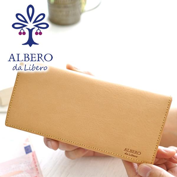 【選べる実用的ノベルティ付】 ALBERO da Libero アルベロ ダ リーベロ 長財布TUTTEE(トゥッティー) 長財布 6000メンズ 財布 長財布 小銭入れなし 札入れ 日本製 ギフト プレゼント