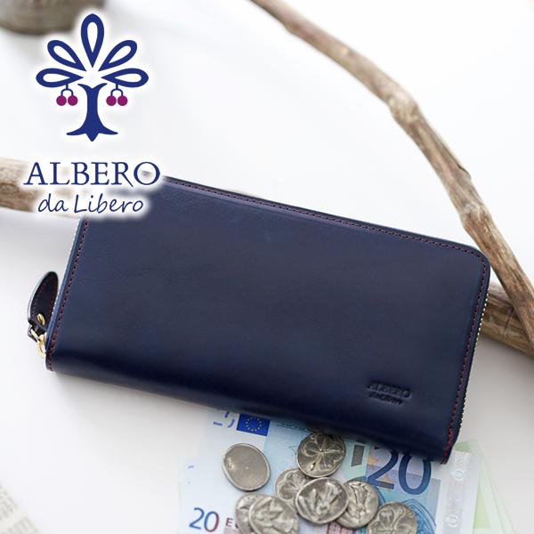 【選べる実用的ノベルティ付】 ALBERO da Libero アルベロ ダ リーベロ 長財布TUTTEE(トゥッティー) 小銭入れ付き長財布 6005メンズ 財布 長財布 日本製 ギフト プレゼント
