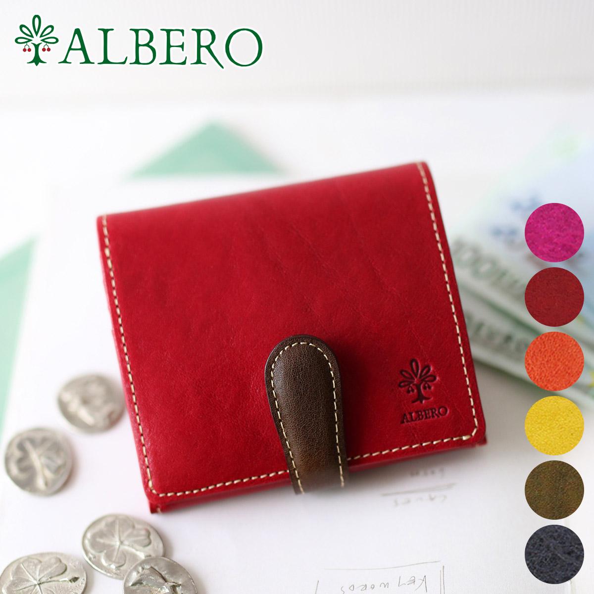 【かわいいWプレゼント付】 ALBERO アルベロ 財布PIERROT(ピエロ) 小銭入れ付き二つ折り財布 6414レディース 財布 二つ折り 日本製 ギフト かわいい おしゃれ プレゼント ブランド