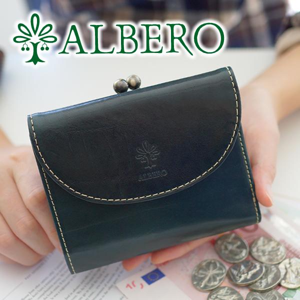 【選べるかわいいノベルティ付】 ALBERO アルベロ 財布OLD MADRAS(オールドマドラス) がま口二つ折り財布 6518レディース 財布 日本製 ギフト かわいい おしゃれ プレゼント
